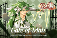 Gate of Trials (Bamboo Rice)