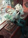 Skin-Longjing Tea-Overflowing Fragrance