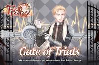 Gate of Trials (Pretzel)