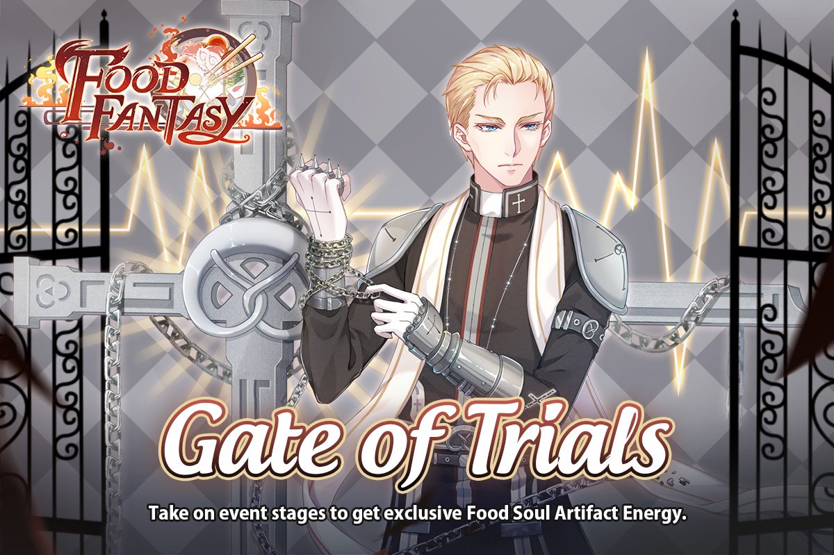 Gate of Trials (Pretzel)