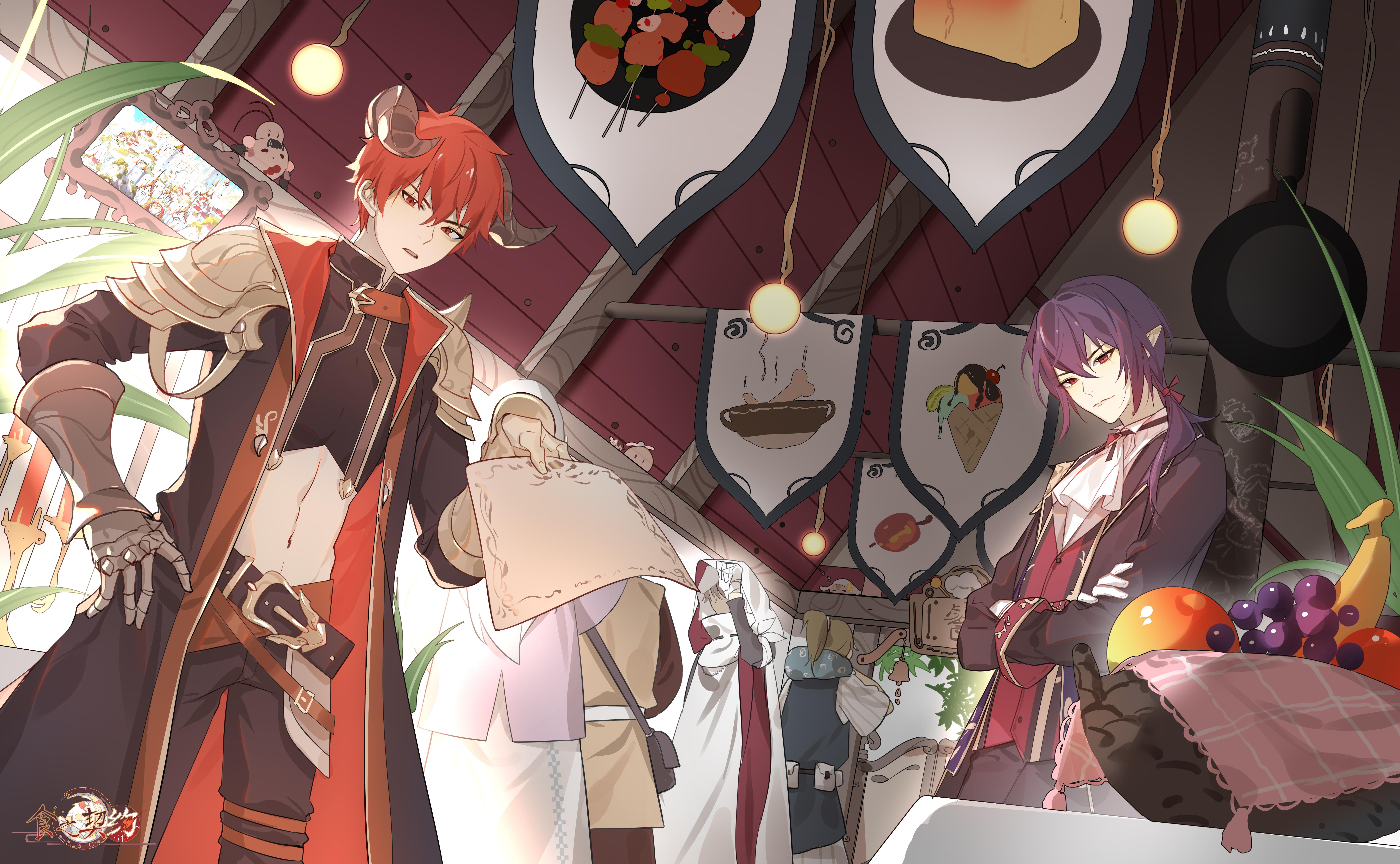 Food Fantasy Wiki