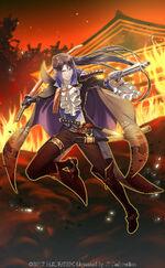 Ascended-Dried Persimmon (Oda Nobunaga)