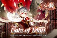 Gate of Trials (Turkey)