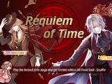 Requiem of Time