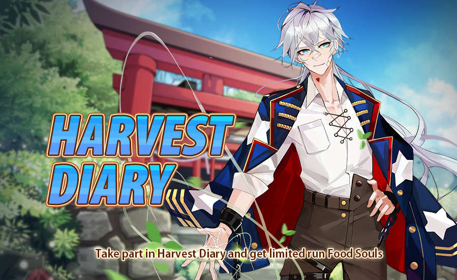Banner-Harvest Diary (Chewing Gum).png