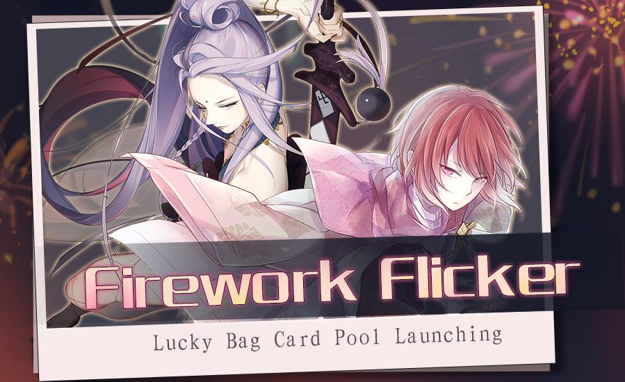Banner-Firework Flicker.png