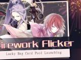 Firework Flicker
