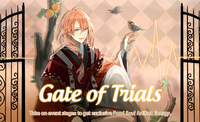 Gate of Trials (Fire Crystal Persimmon Cake)
