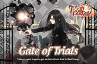 Gate of Trials (Tortoise Jelly)