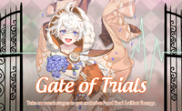 Gate of Trials (Cappuccino)
