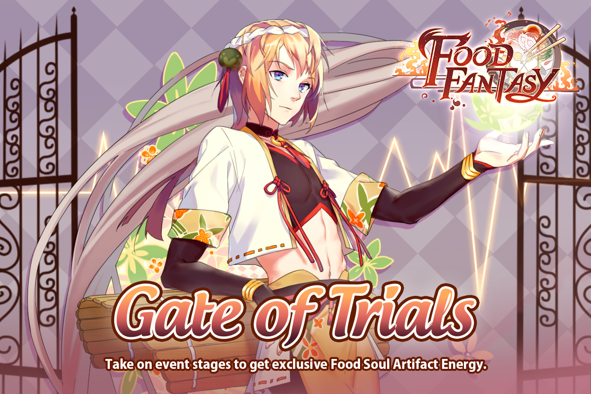 Banner-Gate of Trials (Soba).png