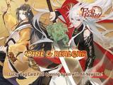 Wine & Realgar