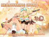 Heartstring Story
