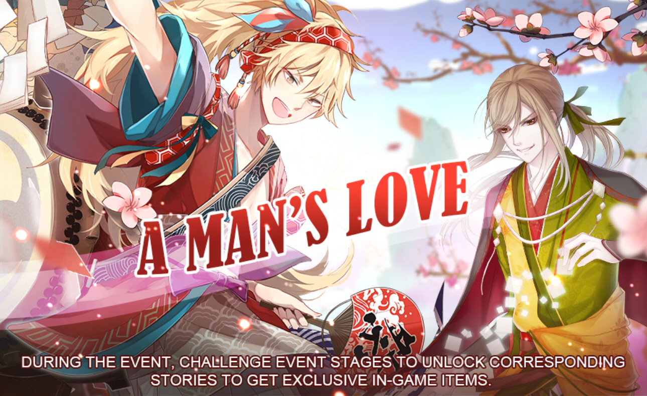 A Man's Love