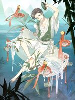Basic-Nagashi Somen
