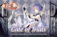 Gate of Trials (Oyster)