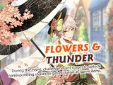 Flowers & Thunder