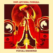 For All Mankind NYCC poster - USSR