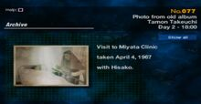 Item 77, Hisako in clinic.jpg