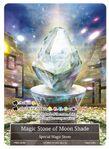 Magic Stone of Moon Shade (PR)