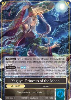 Kaguya, Princess of the Moon.jpg