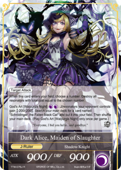 Dark Alice, Maiden of Slaughter.png