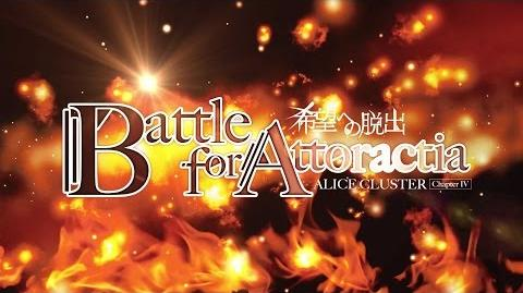 Force_of_Will_-_Battle_for_Attoractia_Trailer_(English)
