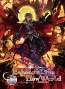 Echoes of the New World Art 1