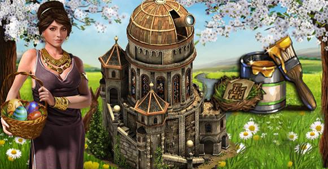 2014 Easter Event
