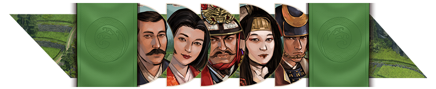 Japanese Banner.png