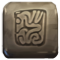 Aztec Minigame Cover 4
