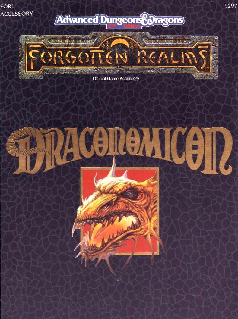 Draconomicon (1990)