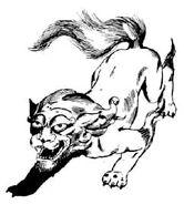 Foo lion1e