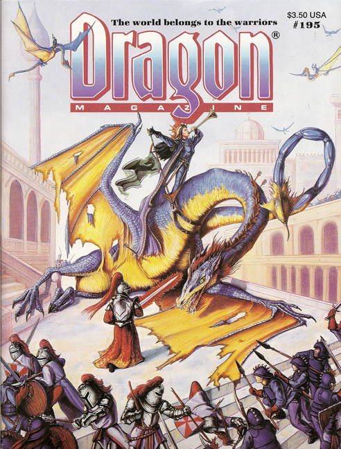 Dragon magazine 195