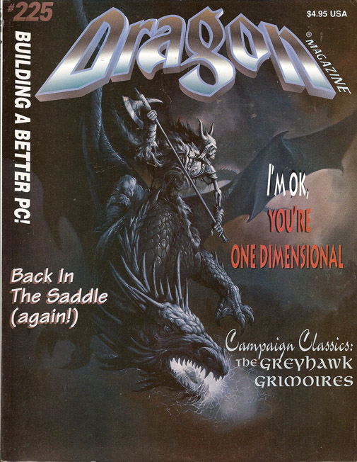 Dragon issues from 1996