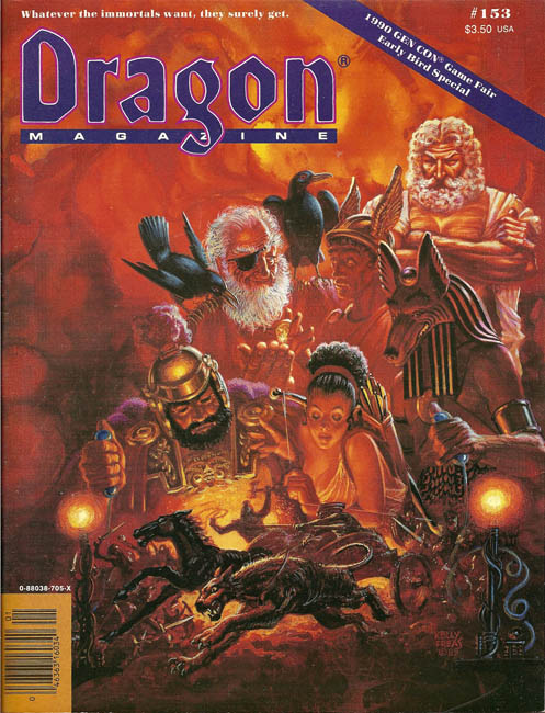 Dragon issues from 1990