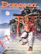 Dungeon magazine 33