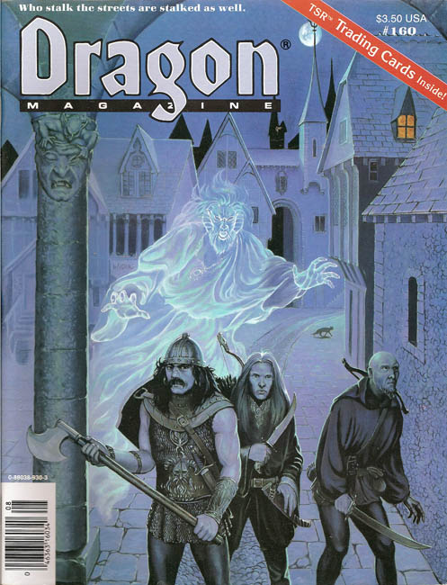 Dragon magazine 160