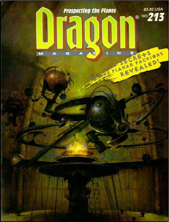 Dragon issues from 1995