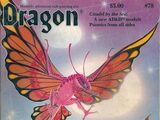 Dragon magazine 78