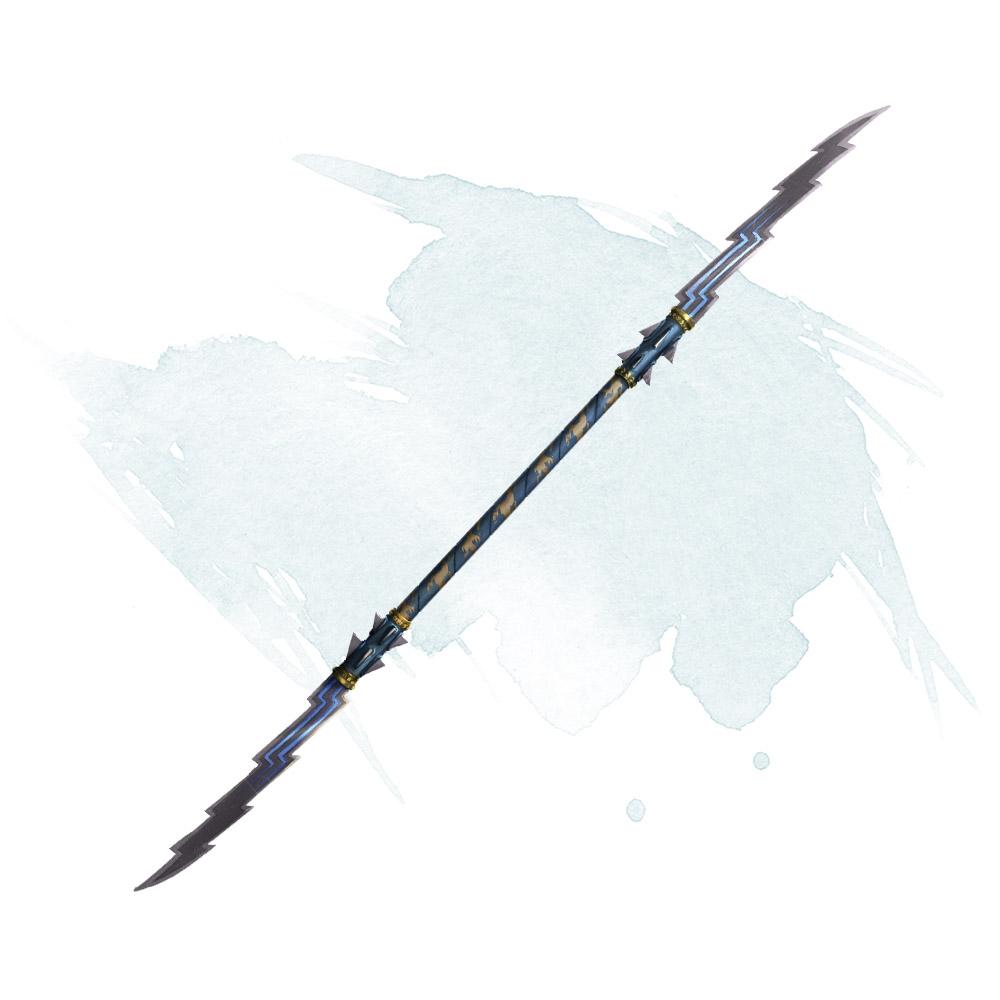 Javelin of lightning