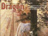 Dragon magazine 110