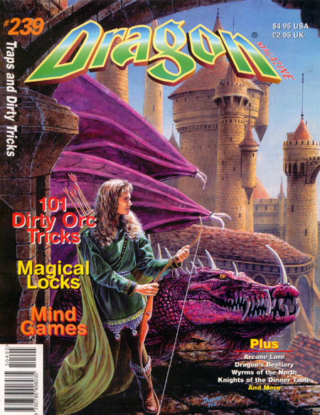 Dragon magazine 239