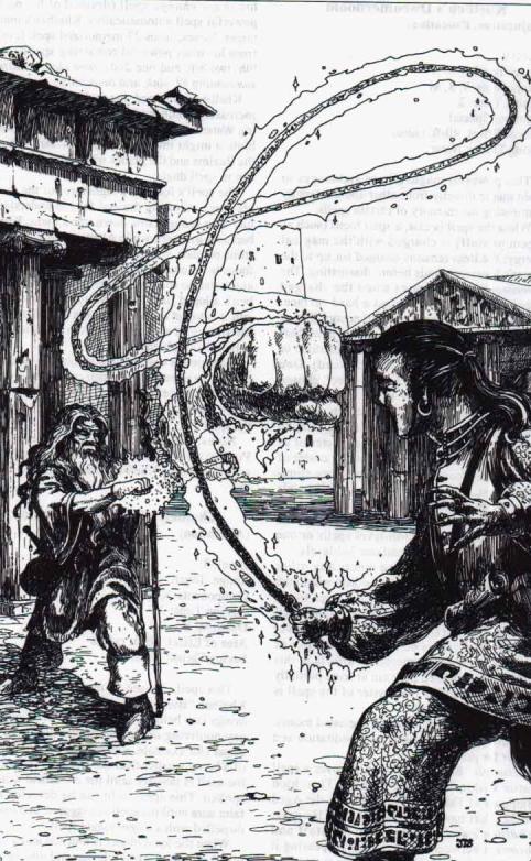 Khelben's warding whip
