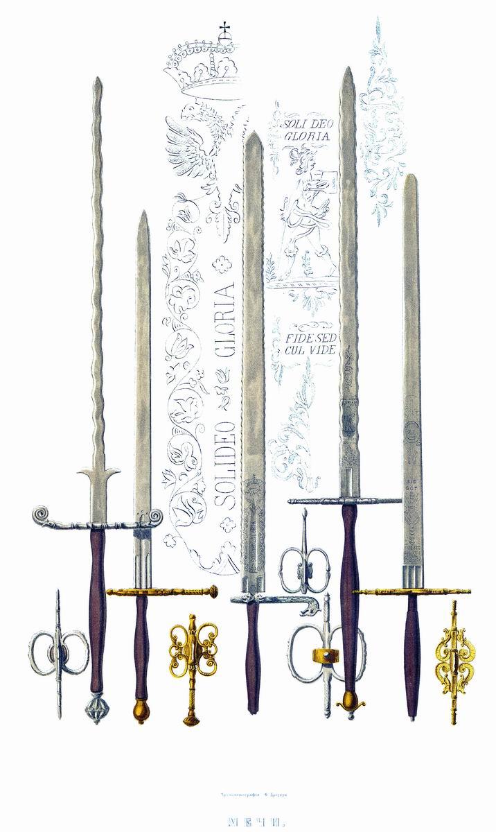 Sword Forgotten Realms Wiki Fandom