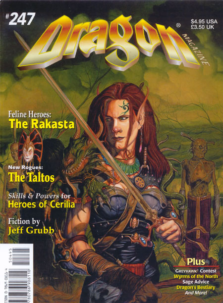 Dragon magazine 247