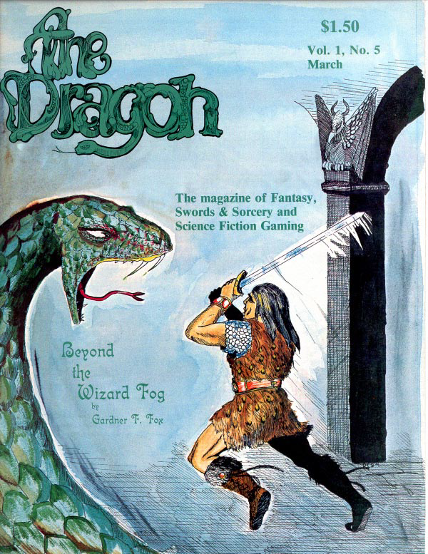 Dragon issues from 1977