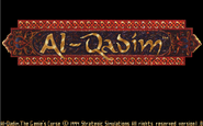 AQ-title-screen