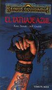 Azure Bonds spanish cover