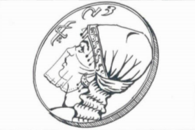 Coin of Jisan the Bountiful